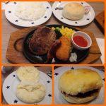 【食べ放題】ステーキのどん イベント&ランチがお得(スープバー付き) ~ハンバーガーも作ろう~【備忘録】