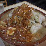 【デカ盛り】蒙麺 火の豚 久喜市 フュージョン大盛り券×3 ~麺マシ1000g