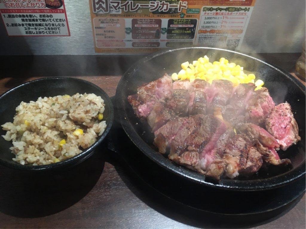 いきなりステーキのステーキとガーリックライス