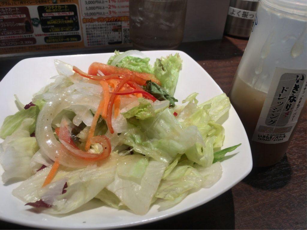 いきなりステーキのサラダ