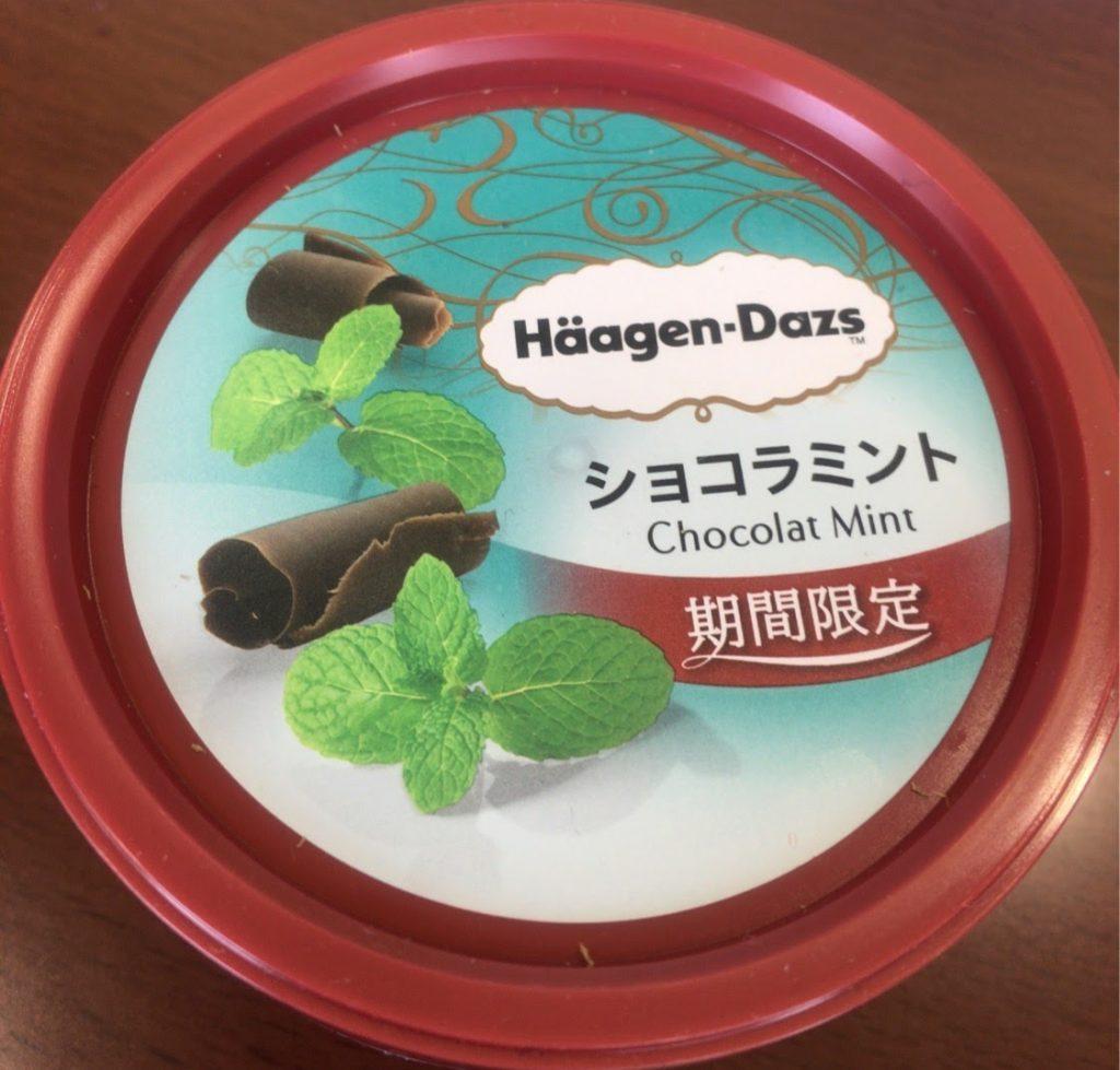 ハーゲンダッツのショコラミント