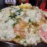【限定】びんびん豚 限定 燕三条背脂ちゃっちゃ 特製+麺800g【約2k】