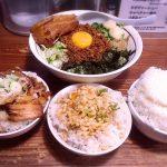【辛いのあり】麺 酒 やまの 練馬区 台湾まぜそばで有名な繁盛店 大判餃子&卵かけご飯で旨さ上乗せ【追い飯つき】
