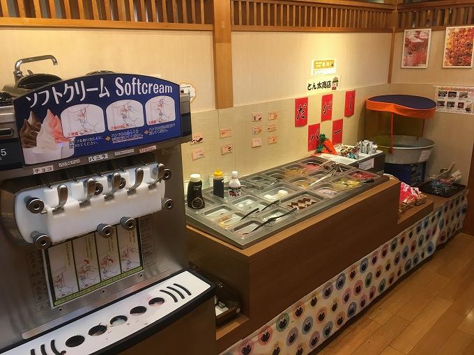 どん亭、デザート&駄菓子バー