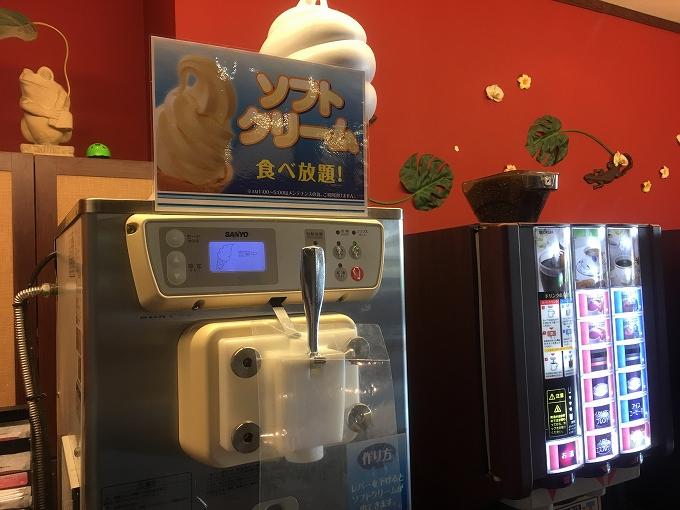 快活CLUB、ソフトクリームマシン