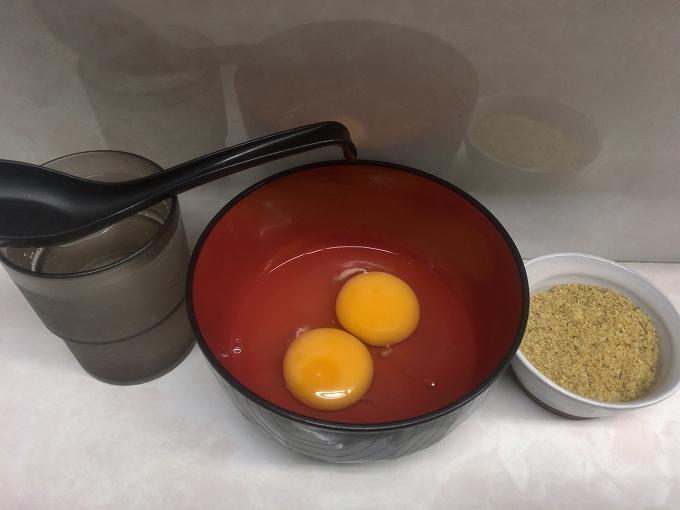 魔人豚、生卵、魚粉