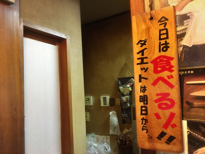 チュー勇、店内