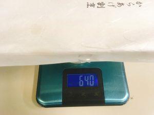 福のから、重量、測量、軽量