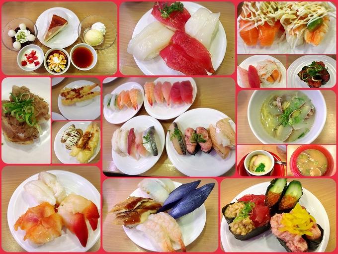 かっぱ寿司、食べ放題、食べホー
