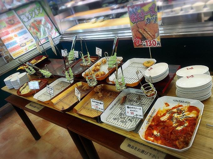 大衆食堂 半田屋 1キロカレー お惣菜組み合わせ自由
