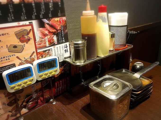 お好み焼き本舗、ランチ食べ放題