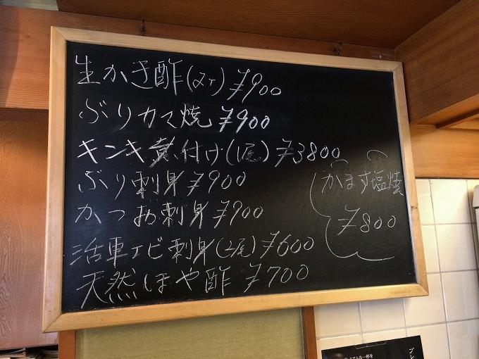 玄海寿司 大宮 ばらちらし大盛り メガ盛り 海鮮丼