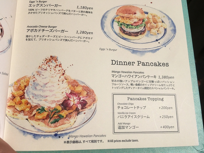 【デカ盛り】エッグスンシングス パンケーキにトッピングホイップ×3倍 全13倍増し会☆