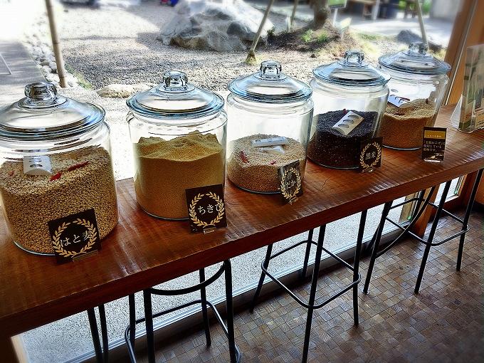 せんべいの庭 せんべい手焼き体験のできるカフェ