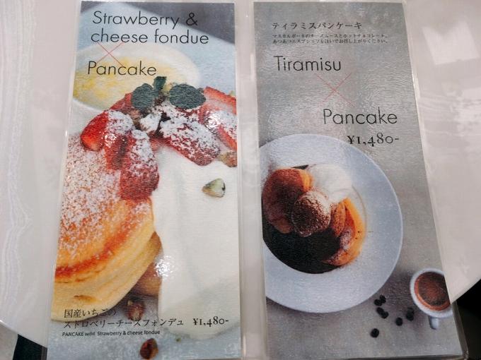 幸せのパンケーキ バナナホイップパンケーキ ホイップ&バニラアイス増し