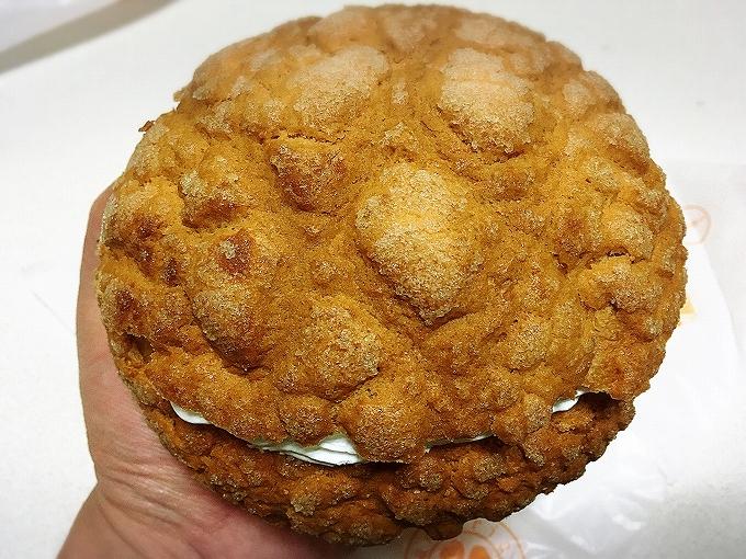 アルテリア・ベーカリー ホイップメロンパン