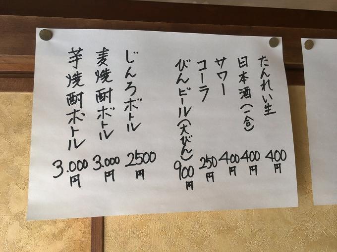 【大盛り】ゆたか寿司 毛呂山町 日替わり海鮮丼500円