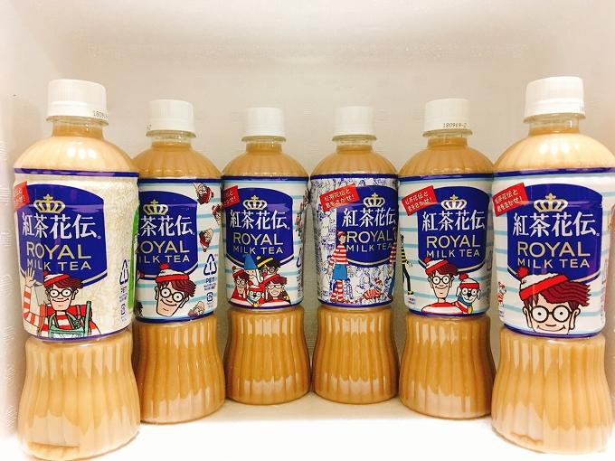 【コラボ】紅茶花伝のウォーリーボトルをゲット 全6種