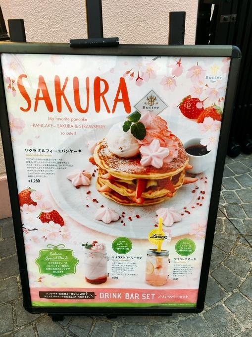【デカ盛り】バター 八王子市 タワーパンケーキチャレンジ☆