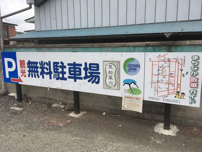 【孤独のグルメでも紹介】一番 群馬県甘楽郡下仁田町 タンメンと餃子