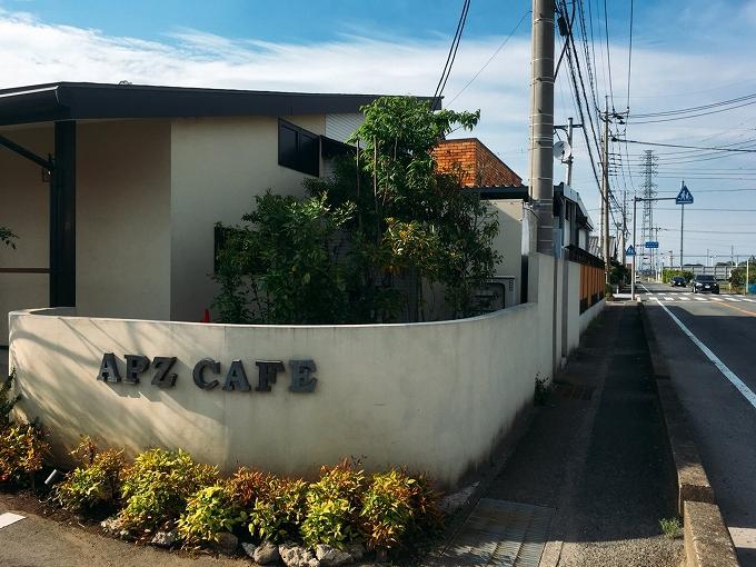 エーピージーカフェ 群馬県高崎市 フワフワチーズパンケーキブルーベリーソース添え