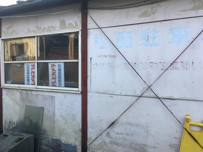 【B級スポット】ドライブイン七輿(ななこし)群馬県藤岡市