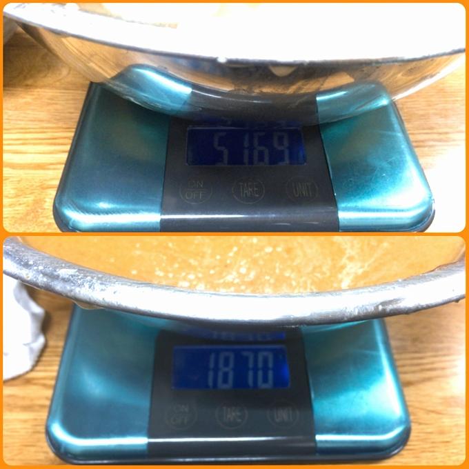【デカ盛り】ラーメンそら ぶっかけ 重量、測量、軽量