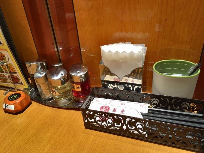 【食べ放題】点心本舗 華星 志木市 中華のオーダー式食べ放題1880円