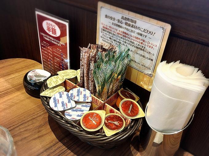 日本一という高倉町珈琲店のリコッタパンケーキ