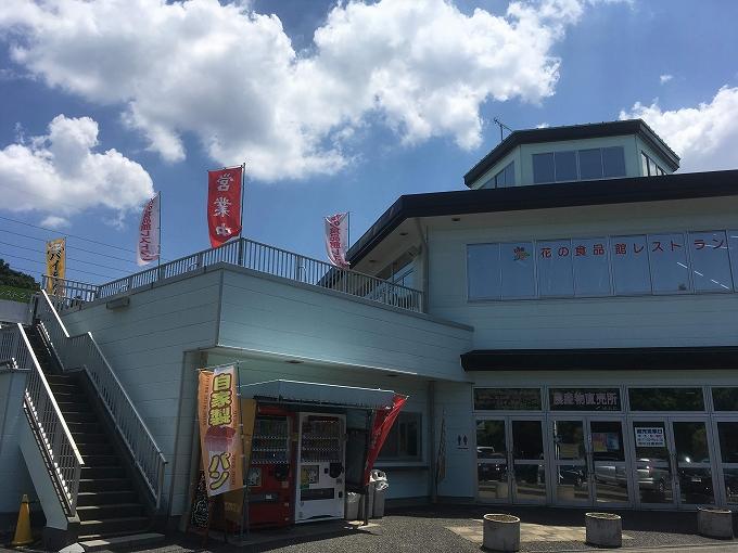 【食べ放題】花の食品館 さいたま市 ランチ食べ放題は1000円で和洋中が楽しめる超優良バイキング