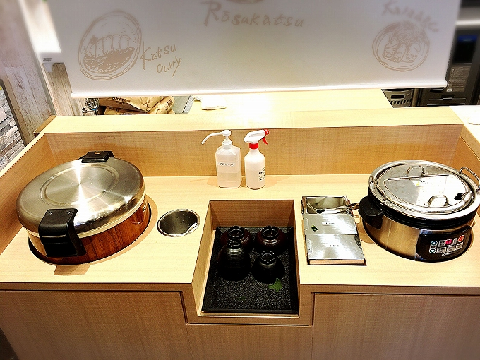 松のや とんかつ定食がワンコイン チーズトマトロースかつ定食 ご飯味噌汁お替わり自由