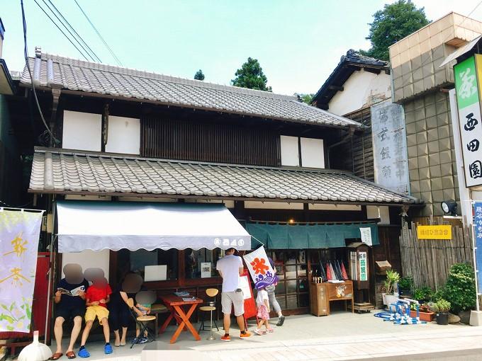 【雪くま】茶の西田園 熊谷市 新作の焦がしほうじ茶ティラミス