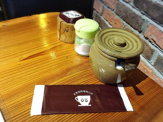 珈琲屋OB 加須市 金魚鉢でコーヒーが飲めるカフェのデカ盛りパフェ