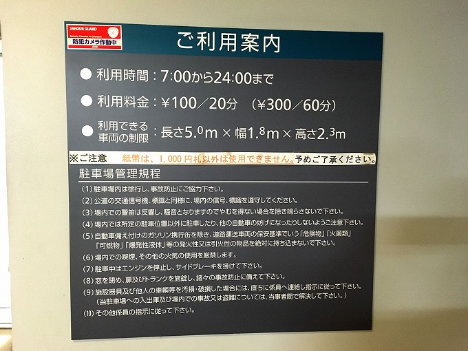 【食べ放題】スクエア 大宮 ランチブッフェバイキング1500円和・洋中心でドリンクバー付き【90分】