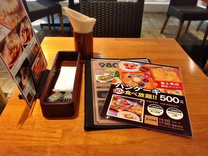 【店舗限定】ダブルレインボー 富士見市 パンケーキ食べ放題500円