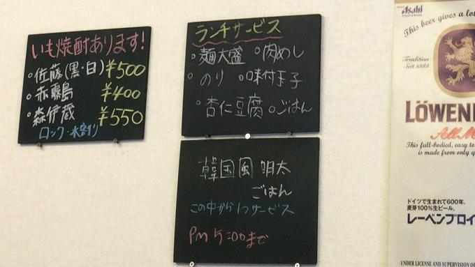【夏季限定】中華そば馥(かおる) 草加市 冷やしラーメン☆透き通る出汁に別皿トッピング4種