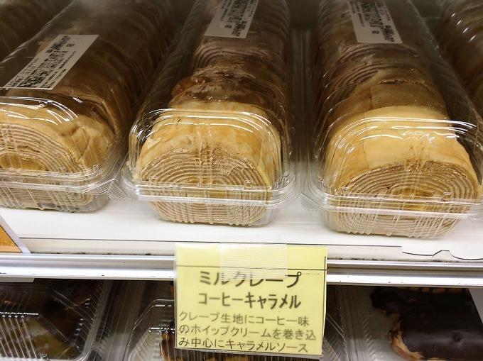 【お買い得】埼玉プレシア 寄居町 ミルクレープなどがアウトレット価格で販売中