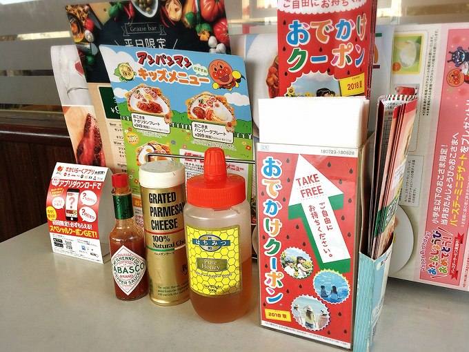 【店舗限定】グラッチェガーデンズ パンケーキ全13種食べ放題999円☆ドリンクバーもついたお得メニュー
