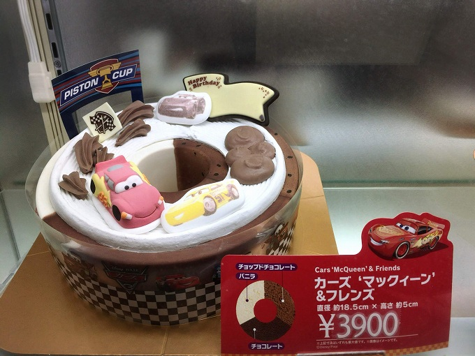 サーティーワン アイスケーキの値段と種類を紹介☆