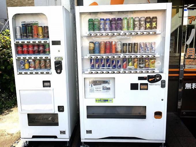 【新座のエナジー拠点】例の自販機の種類がすごい!場所と種類も合わせて紹介