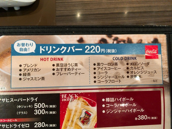 【食べ放題】しゃぶ葉 上福岡 ランチお野菜食べ放題セット999円☆ヘルシーなお得メニューを時間無制限で♪