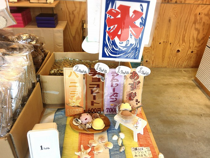 【お買い得】平塚製菓 工場直売所 草加市 チョコやウエハースがアウトレット価格で販売中【駐車場あり】