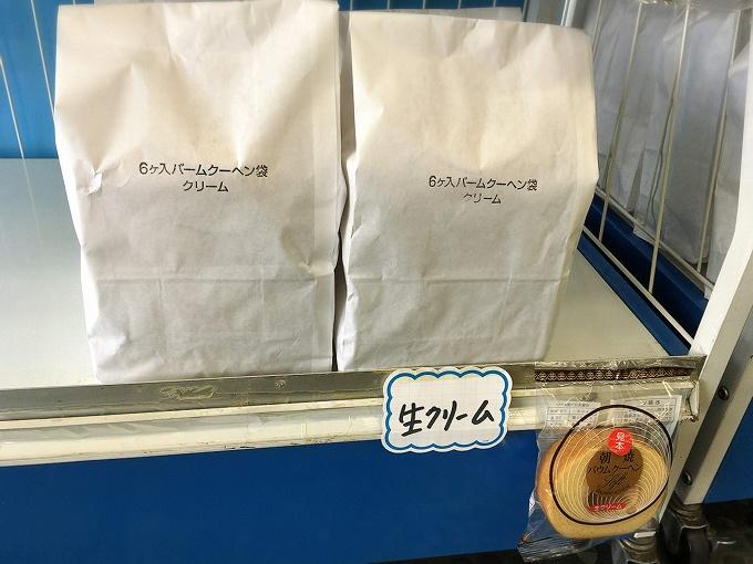 【お買い得】かし原 工場直売所 越谷市 羊羹・バームクーヘンの切り落としなど☆月に一回の特売日はお楽しみで