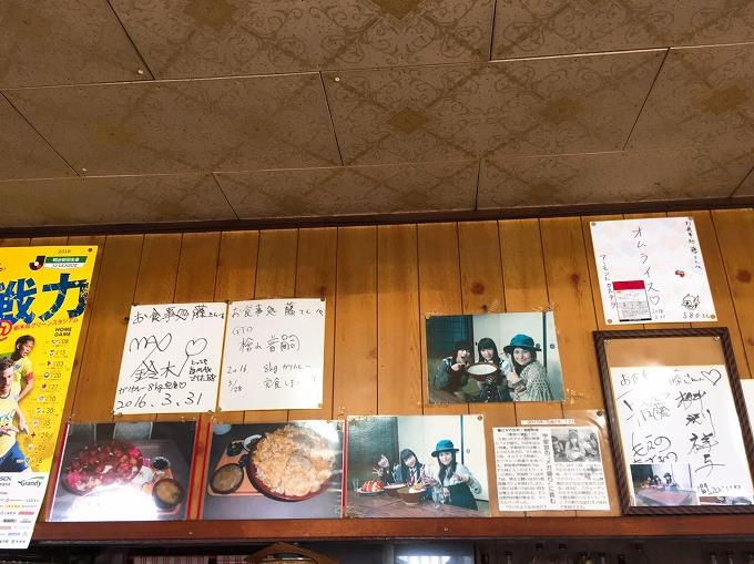 【デカ盛り】藤 栃木県宇都宮市 すり鉢と大皿で囲む大食い会で肉丼を頼んでみた☆テーブル震える合計約14キロ