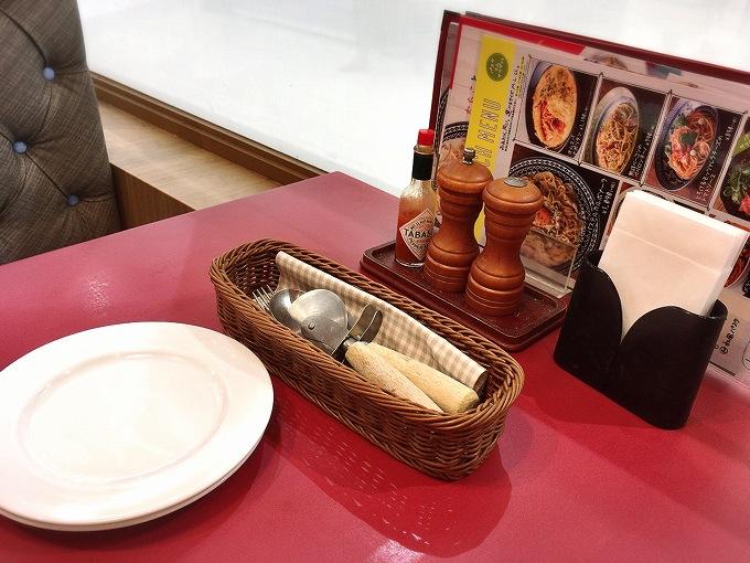 【食べ放題】パステルイタリアーナ ピザ食べ放題890円☆昼でも夜でも単品オーダーで注文可能【期間限定】