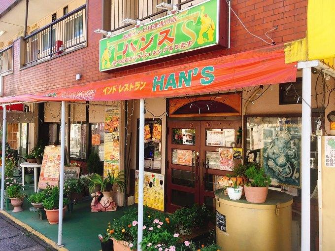 【食べ放題】ハンス 鶴ヶ島市 ランチバイキング990円はナンはもちろんカレー3種までお替わりできる♪