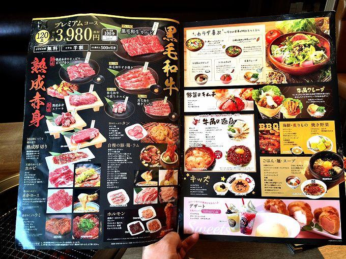 【食べ放題】牛角ビュッフェ 与野店 ランチは有名チェーンのお肉を2000円で☆ソフトクリームバー付き