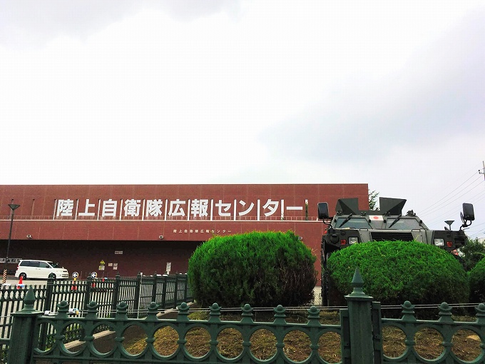 【お出かけ】陸上自衛隊広報センター りっくんランド 朝霞市 3Dシアター各種イベントありで遊びつくそう♪