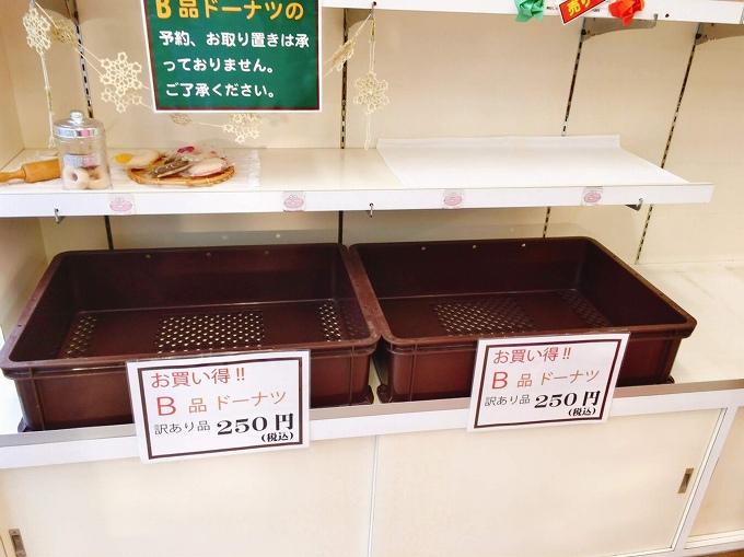 【お買い得】アイフーズ本店 工場直売所 テレビでも紹介された30円ドーナツを紹介☆