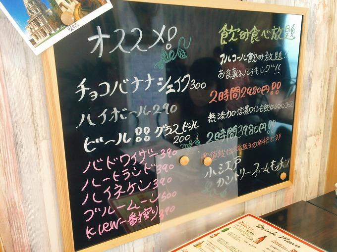 【食べ放題】小江戸カントリーファームキッチン 川越市 八百屋のバイキング☆旬の野菜と果物食材を活かしたメニュー